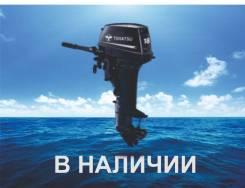 Продам лодочный мотор Tohatsu M 18 E2S