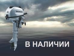 Продам лодочный мотор Honda BF5 SHU