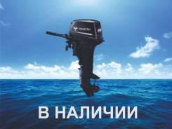 Продам лодочный мотор Tohatsu M9.9D2S