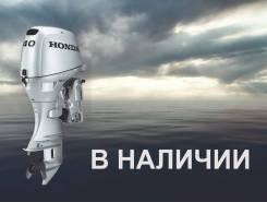 Продам лодочный мотор Honda BF40 SRTU