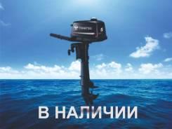 Продам лодочный мотор Tohatsu M5BDS