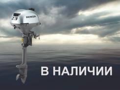 Продам лодочный мотор Honda BF2.3