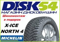 Michelin X-Ice North 4, 215/55/17