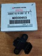 Датчик положения коленвала Mitsubishi MD330853