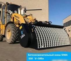 Бетоносмесительный ковш S35