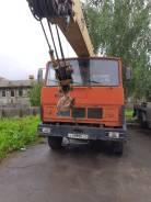Ивановец КС-3577-4, 1994