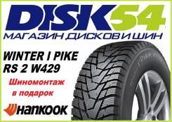Hankook Winter i*Pike RS2 W429, 185/65R15
