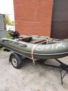 Лодка ПВХ Лидер 330