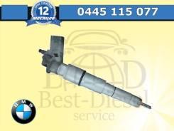 Форсунка дизельная восстановленная на BMW X5 d 0986435359 (0445115077)
