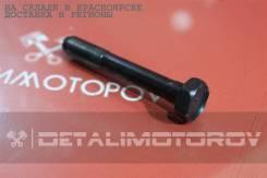 Болт бугеля Mitsubishi [MD000235] 4G15