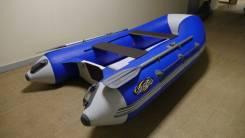 Лодка Риб (RIB) Andromeda RS-305