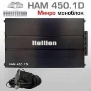 Моноусилитель Hellion HAM 450.1D, NANO. NEW 550W /мини исполнение