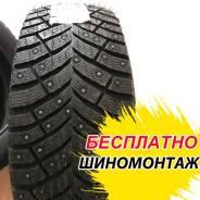 Michelin X-Ice North 4 SUV, 285/45R20 112T XL