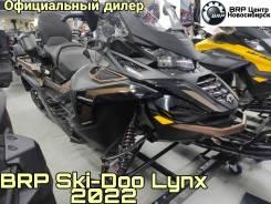 BRP Lynx Commander Grand Tourer 900 ACE 2022, 2021