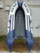 Продаётся лодка ПВХ с мотором