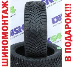 Michelin X-Ice North 4, 275/45 R21, 315/40 R21