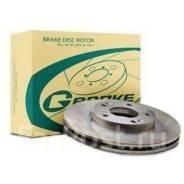 Тормозные диски передние и задние |низкая цена| | доставка по РФ