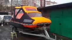 Продам лодку Arctos 430