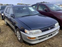 Бампер Toyota Corolla 1996 [X0050-7], передний
