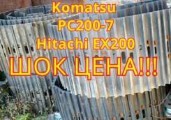 Гусеницы в сборе на PC200-7 2шт