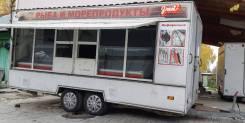 Купава, 2010