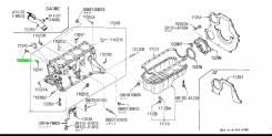 Шпилька Nissan 15213-21001