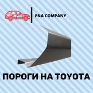 Порог кузовной Toyota