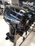 Лодочный мотор Gladiator G9.9 FHS Pro