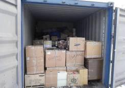 Сдам в аренду 20ф контейнер как гараж/склад с охраной