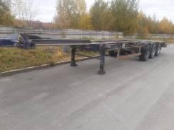 Чмзап 9911, 2013