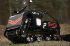 Flaizer G500 1450 HP15 maximum, 2021