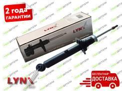 Амортизатор газомаслянный задний LYNX для Honda Inspire/Saber UA1/2/3