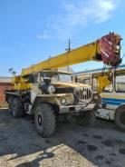 Ивановец КС-35714, 1993