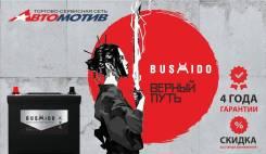 """Аккумуляторы """"Bushido"""", срок службы до 10 лет"""