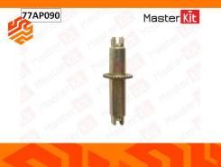 Регулятор тормозных колодок Masterkit 77AP090