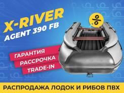 Лодка ПВХ X-River Agent 390 FB