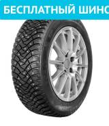 Dunlop SP Winter Ice 03, 185/60 R15 88T XL