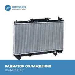 Радиатор охлаждения Mercedes