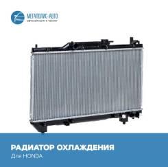 Радиатор охлаждения Honda