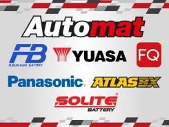 Аккумуляторы FB, FQ, Panasonic, Yuasa, Atlas, Solit в магазине Automat