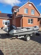 Прицеп для лодок, катера и гидроцикла 5 метра МЗСА
