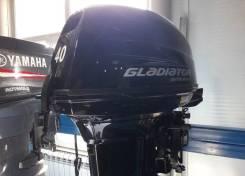 Лодочный мотор Gladiator G40FHS