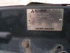 Mitsubishi Lancer, 1996