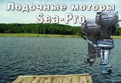 Лодочные моторы Sea-Pro (сиа-про)