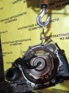 АКПП Hyundai/Kia Sonata, Optima, Magentis G4JS