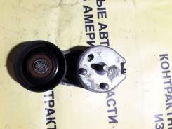 Натяжитель приводного ремня Mazda/Ford Tribute, MPV, Escape, Maverick LW/EP/C01/TM1/TM2 AJDE/Duratec30/AJV6