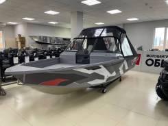 Vboat Fishpro X7